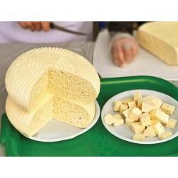 Рецепт Осетинского сыра
